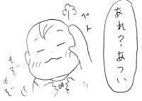 20140908-2.jpg