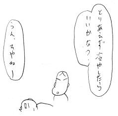 20140908-8.jpg