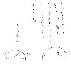 20140911-1.jpg