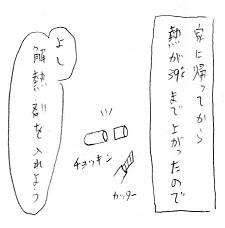 20140911-2.jpg