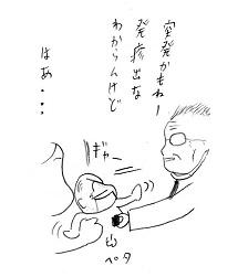 20140915-1.jpg