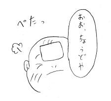 20140915-4.jpg