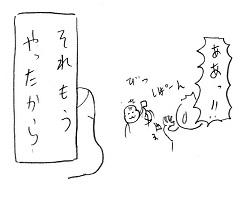 20140915-5.jpg
