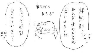 20140915-6.jpg