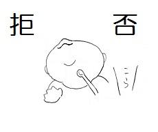 20140916-07.jpg