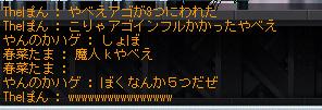 200905082115337b3_201407232127027e7.jpg