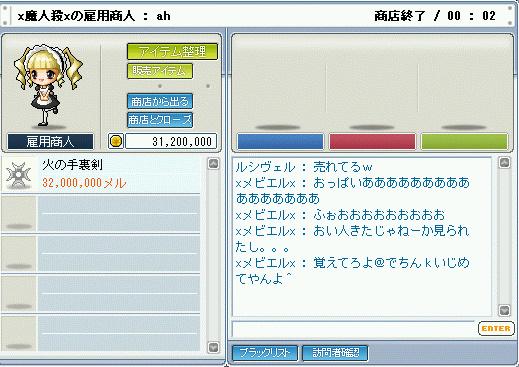 200911032310524bf_20140728201446507.jpg
