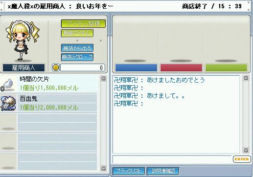 20100102005208aac_201407292337043d0.jpg