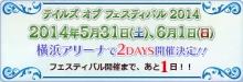 bandicam 2014-05-30 19-20-26-532