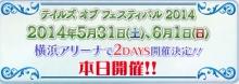 bandicam 2014-06-01 00-44-34-167