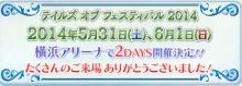 bandicam 2014-06-02 17-33-30-519