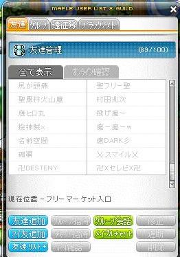 Maple140711_000729.jpg