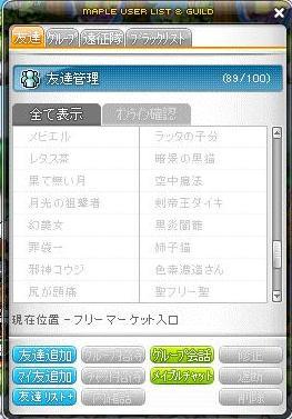 Maple140711_000756.jpg