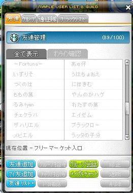 Maple140711_000802.jpg