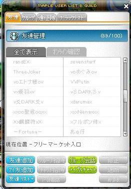 Maple140711_000814.jpg