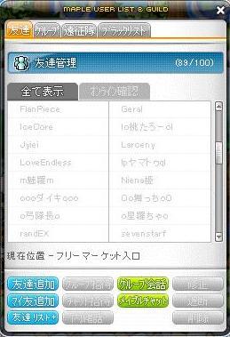 Maple140711_000826.jpg