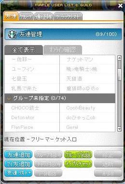 Maple140711_000831.jpg