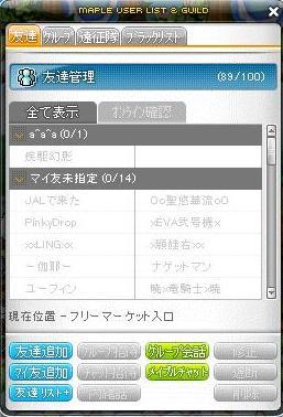Maple140711_000841.jpg