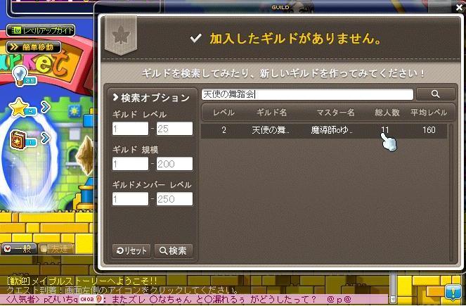 Maple140711_001927.jpg