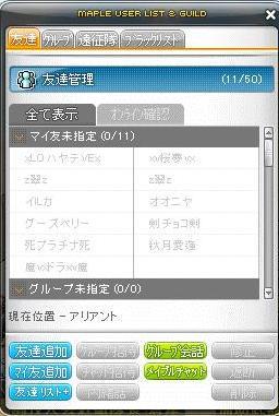 Maple140711_134310.jpg
