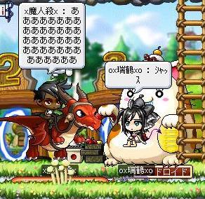 Maple140711_214048.jpg