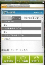 Maple140811_000240.jpg