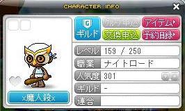 Maple140811_202437.jpg