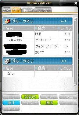 Maple140815_002125.jpg