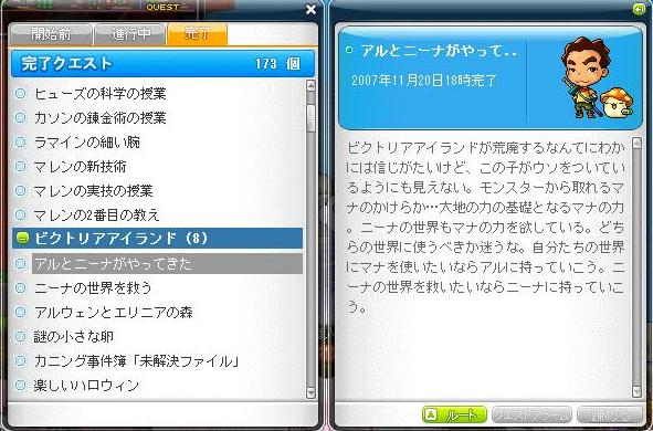 Maple140815_233053.jpg