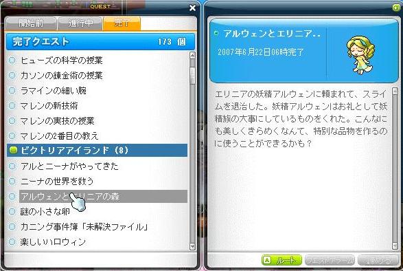 Maple140815_233109.jpg