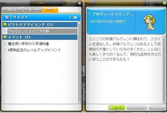 Maple140815_235011.jpg