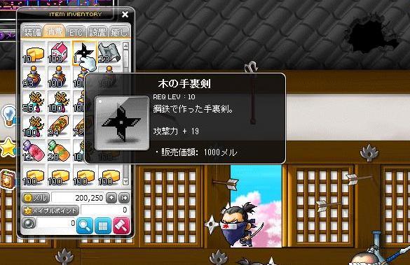 Maple140823_211048.jpg