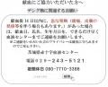 MX-3610FN_20140906_125434_001.jpg