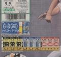 MX-3610FN_20140909_073242-1.jpg