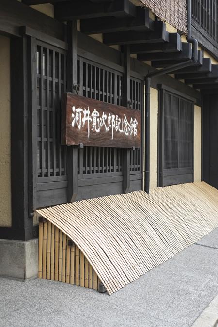 kawaikanjiro01.jpg