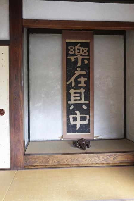 kawaikanjiro25.jpg