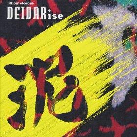 DEIDARise