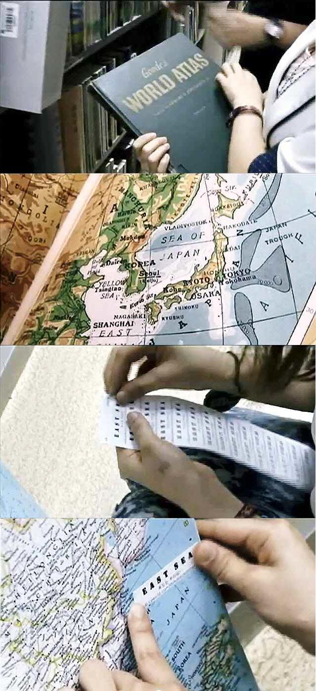 日本海をなくすチョン_1
