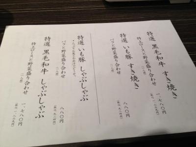 gyuzosukiyaki1310253.jpg