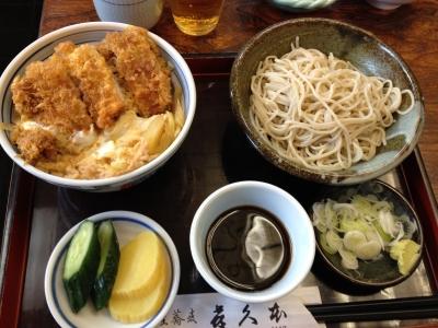 kikumotosobashimoigusa1404271.jpg