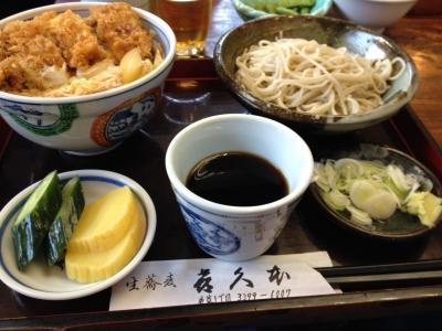 kikumotosobashimoigusa1404274.jpg