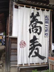 oouchiyadokomeya1309011.jpg