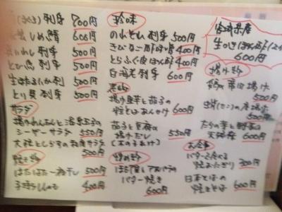 shunkashuutou1405017.jpg