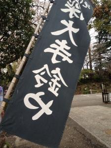 suzuyajindaiji1404068.jpg