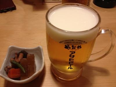yataizushishimoigusa1311081.jpg