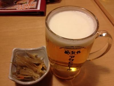 yataizushishimoigusa1403271.jpg