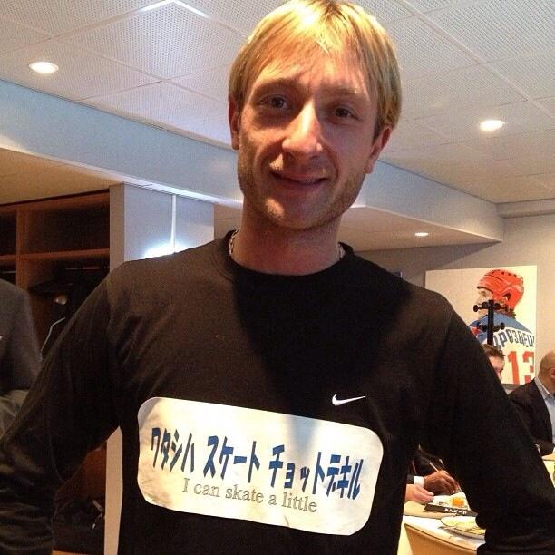エフゲニー・プルシェンコが着た日本語Tシャツ、「ワタシハ スケート チョットデキル」