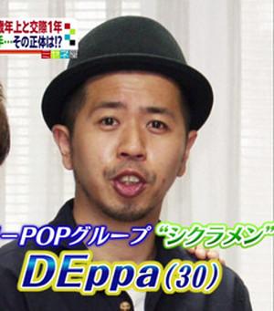 シクラメンのボーカル、DEppa