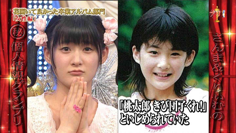 小学生の嗣永桃子