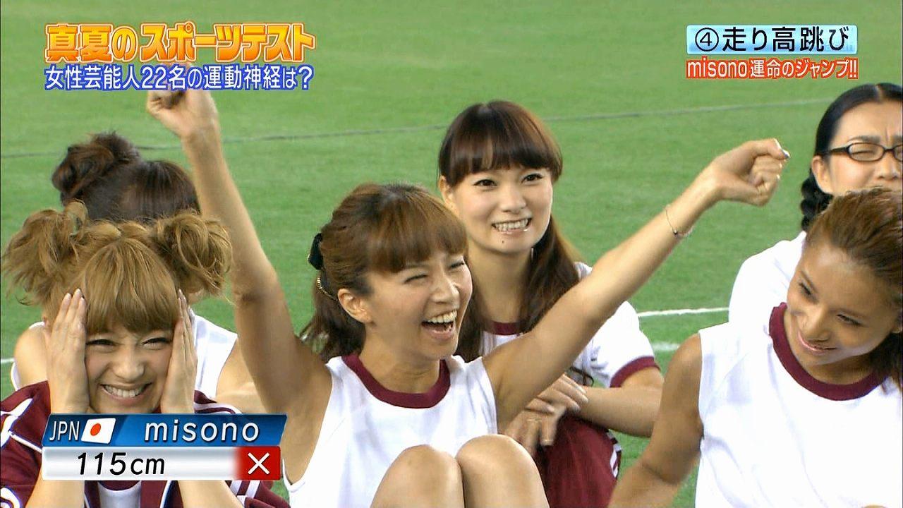 ロンハー「真夏のスポーツテスト」での安田美沙子のワキ